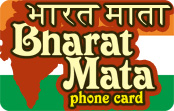 Bharat Mata calling card